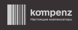 ООО «Компенз»