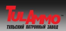 ОАО «Тульский патронный завод»