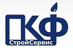 "ООО ПКФ ""СтройСервис"""