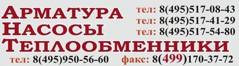 "ЗАО ""АНТ"" Москва"