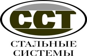 ООО «Стальные системы»