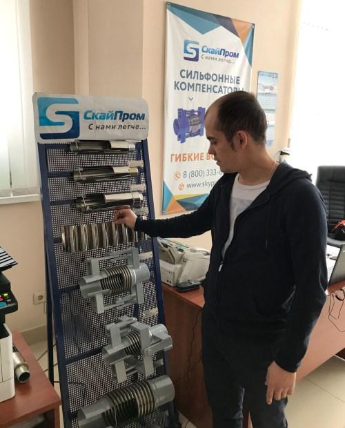 Сильфонные компенсаторы от компании СкайПром