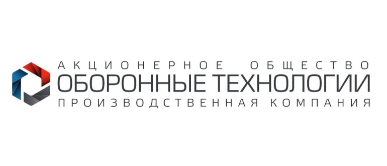 """АО """"ПК""""ОборонТех"""""""