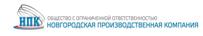 "ООО ""НПК"""